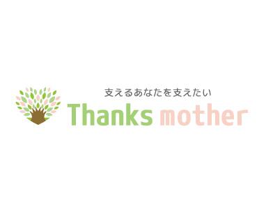 Thanks Motherロゴデザイン