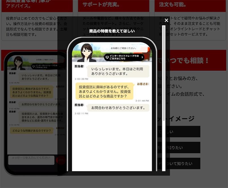 三菱UFJモルガン・スタンレー証券 LP